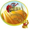 С Днем работника сельского хозяйства и перерабатывающей промышленности!